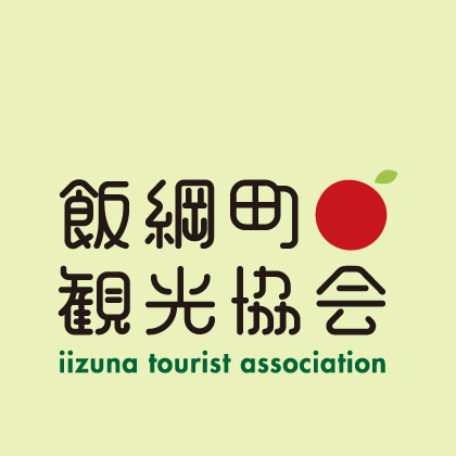 What kind of place is Iizuna Town?