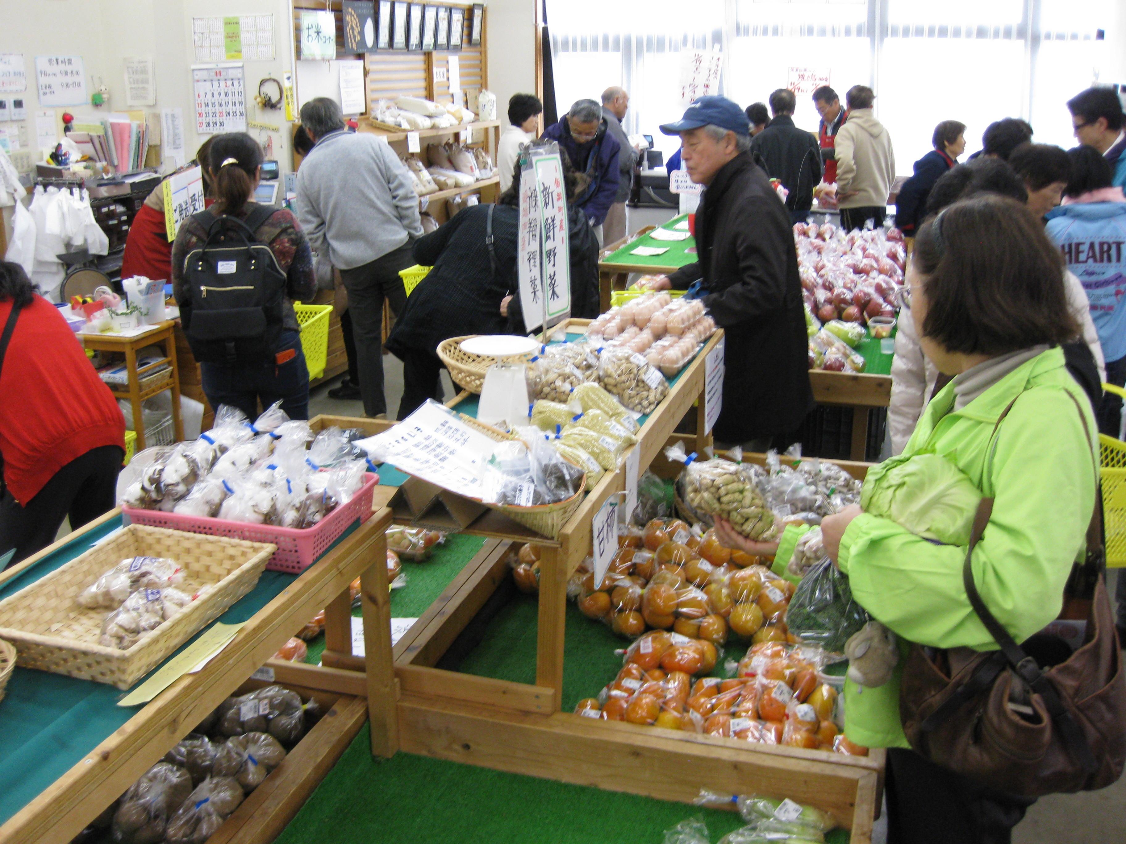 農産物直売所「さんちゃん」