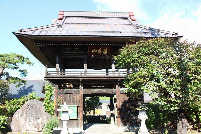 24徳満寺(とくまんじ)