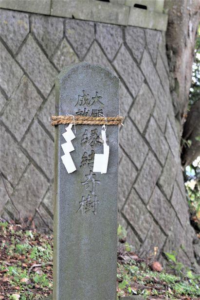 32牟礼神社(むれじんじゃ)