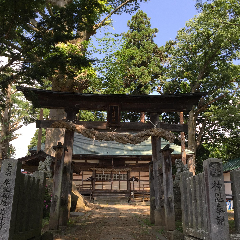 牟礼神社(むれじんじゃ)