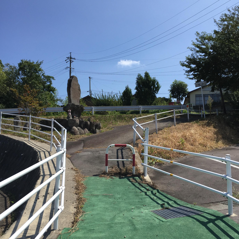 牛落し(うしおとし)の坂