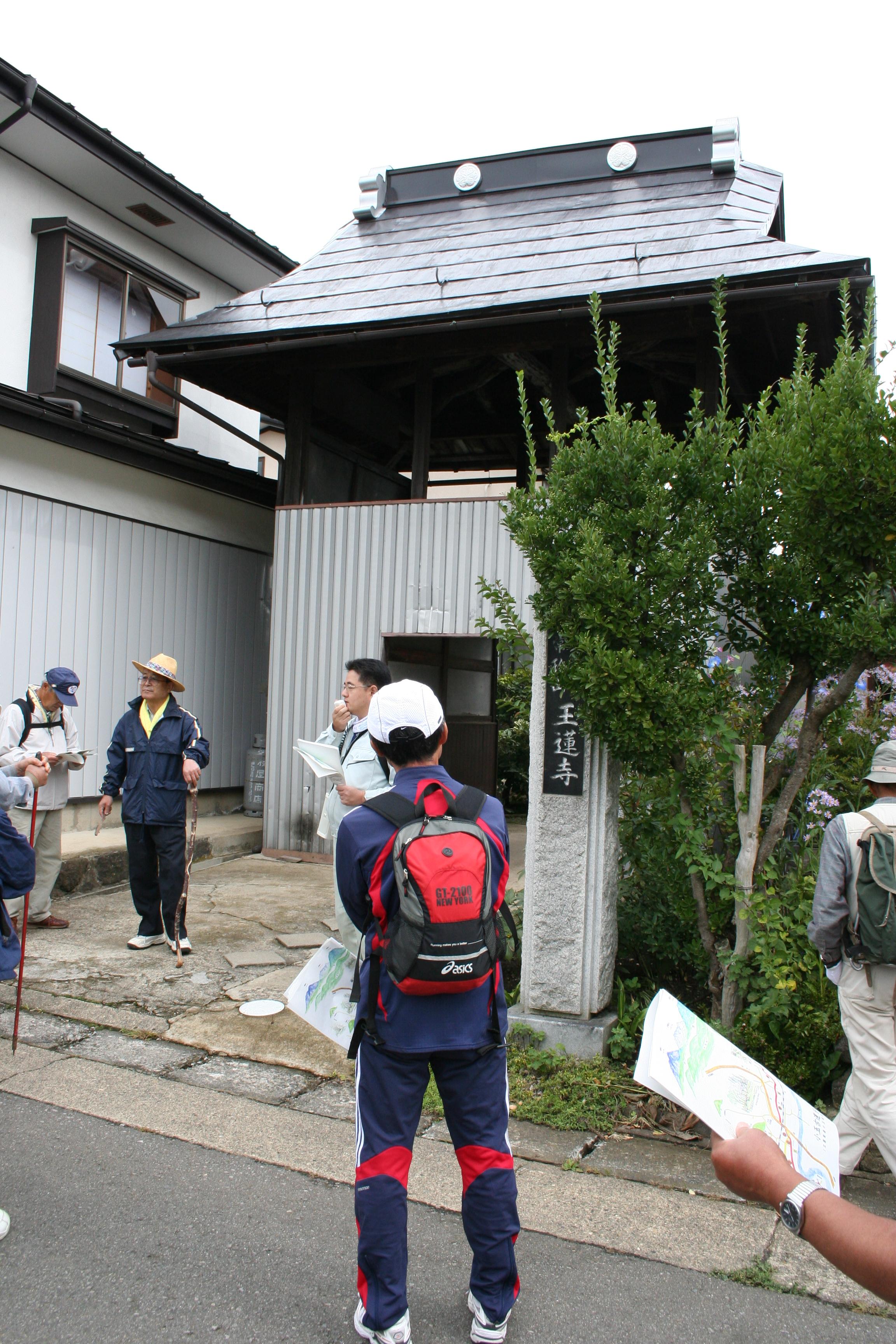 11玉蓮寺(ぎょくれんじ)
