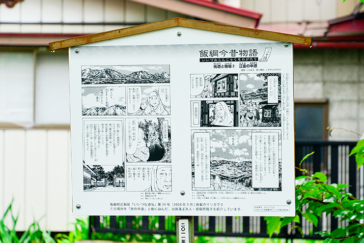 武州加州道中堺碑(ぶしゅうかしゅうどうちゅうざかいひ)(町指定史跡)