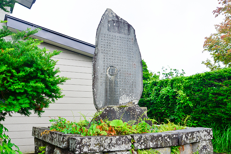 黒柳沖之助寿蔵碑(くろやなぎおきのすけじゅぞうひ)