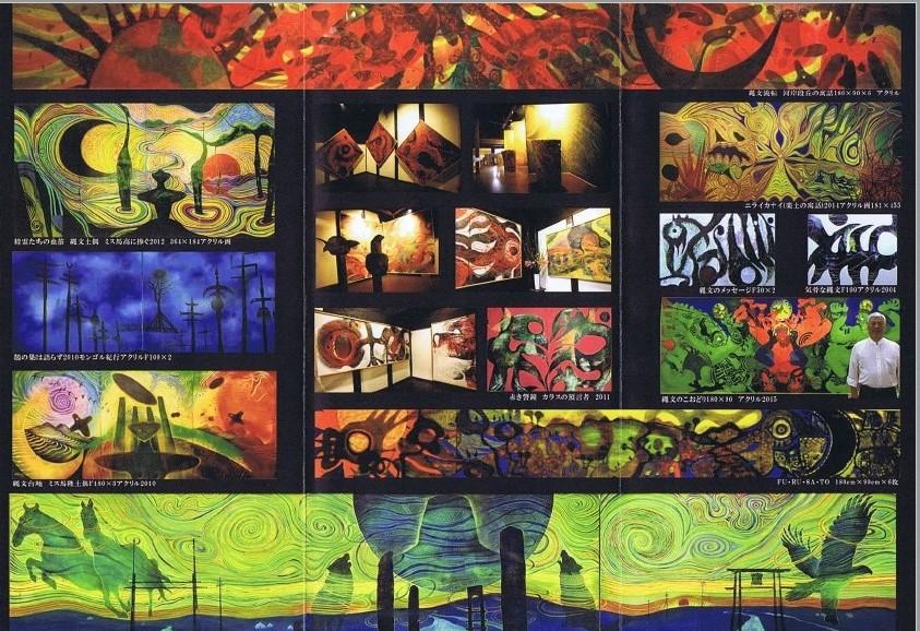 【終了しました。】<亡き弟に捧ぐアート展><br>佐藤和行アート展