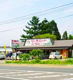 牟礼農林産物直売所