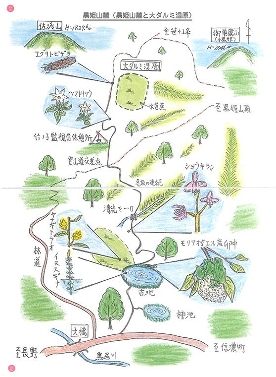 「黒姫山麓」オオダルミへ向かう道